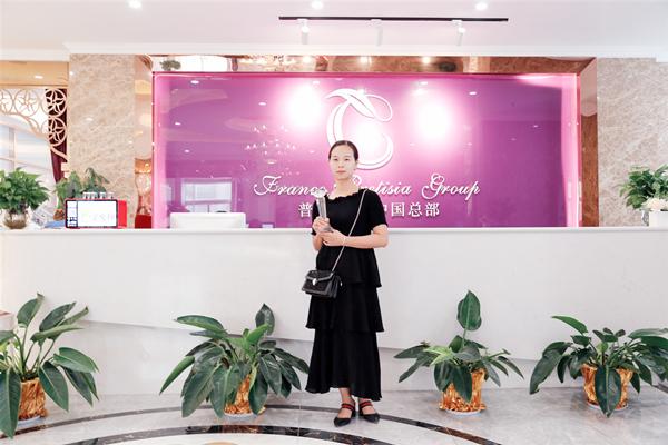 创业开美容院做到有规划 方能实现成功