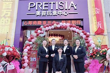 开业即能收回投资款可望不可即 枣阳普丽缇莎加盟店做到了