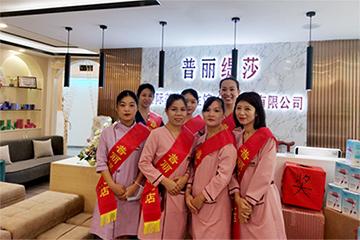 广州普丽缇莎加盟店开业盛况 实力产出业绩