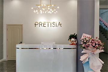 江西普丽缇莎加盟店隆重开业 宾客满堂喜迎开门红