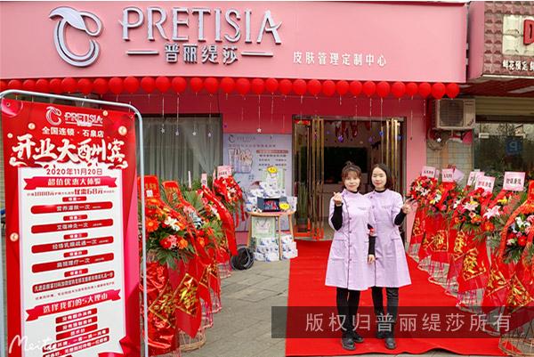 梦想的起点 安康向女士的中小型美容院加盟店开业