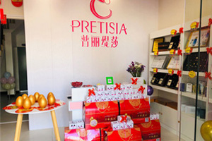 安徽普丽缇莎加盟店  在4月续写奋斗的光芒